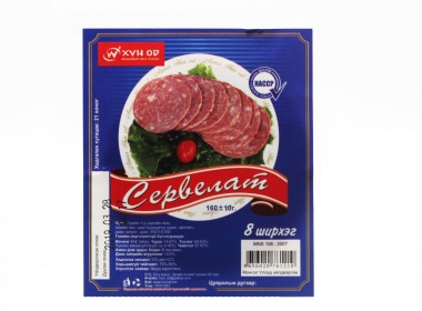 СЕРВЕЛАТ /зүссэн/