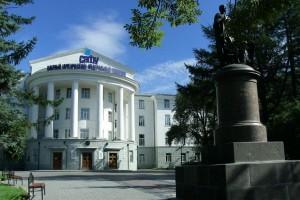Северный (Арктический) федеральный университет имени М. В. Ломоносова (САФУ)