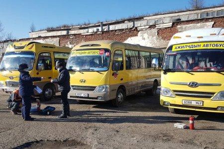 Хүүхдийн автобусны техникийн хяналтын үзлэг эхэллээ