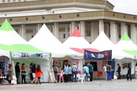 Өнөөдөр: Сүхбаатарын талбайд