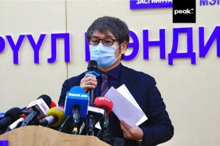 Д.Нямхүү: Халдвар авсан 3 хүний ойрын хавьтлын 61 хүнээс халдвар илрээгүй