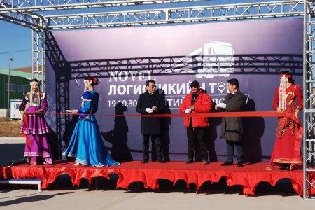 Монголын анхны авто трак зогсоол бүхий Логистикийн төв нээгдлээ