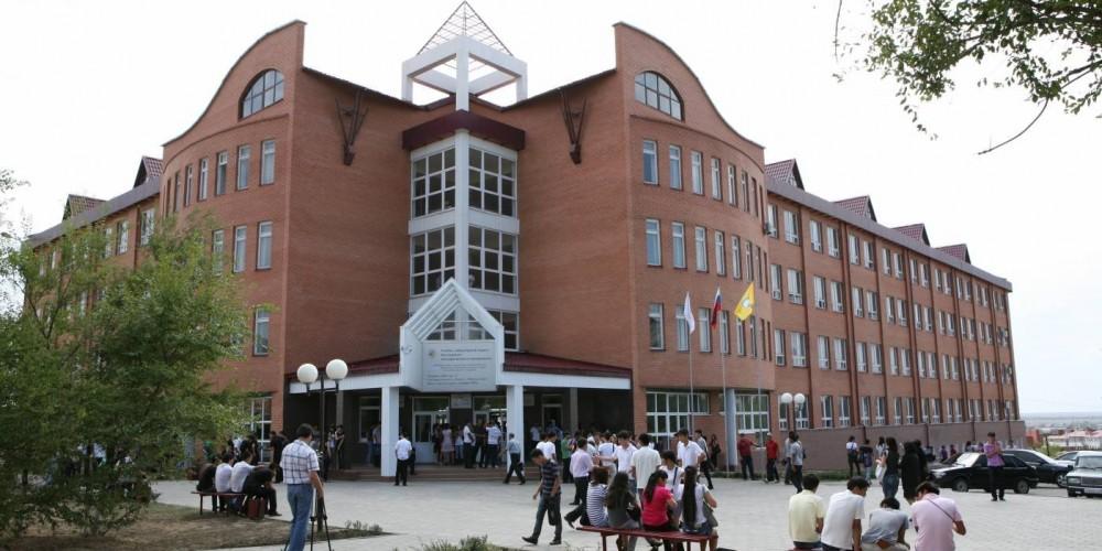 Б.Б.Городовиковын нэрэмжит Халимагийн улсын их сургууль