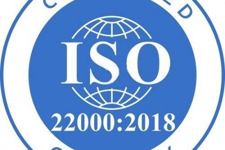 ISO:22000 Стандартыг TUV Rheinland батламжиллаа.