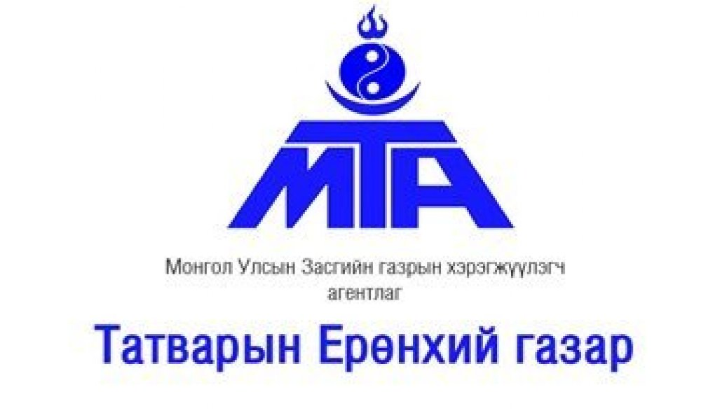 It was difficult local organizations and governmental agencies do not give e-documents