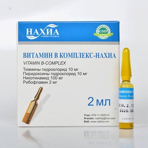 Витамин В Комплекс - Нахиа /2мл/ №10
