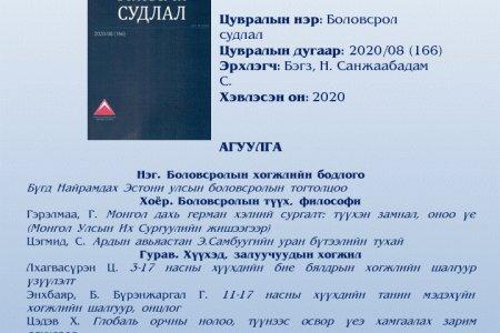 Bolovrol sudlal 2020/08 (166)