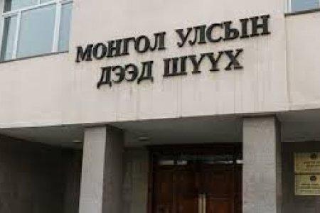 """""""М Си Эс холдинг"""" ХХК-ийн банк байгуулах тусгай зөвшөөрөл хүссэн өргөдлийг шийдвэрлэхийг Монголбанкинд даалгалаа"""