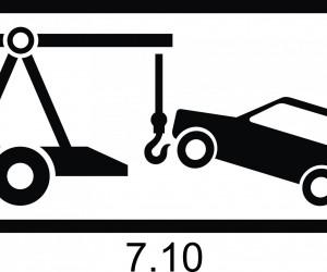 Тээврийн хэрэгслийг шилжүүлэн журамлах сануулга - 7.10