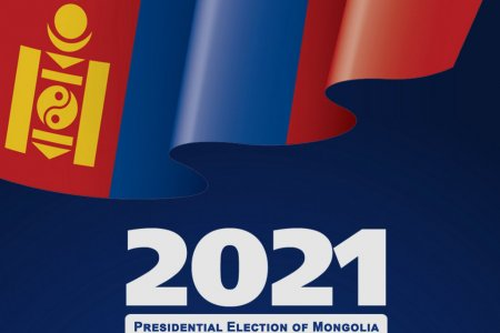 Electoral roll for the Presidential Election of Mongolia is posted on the website