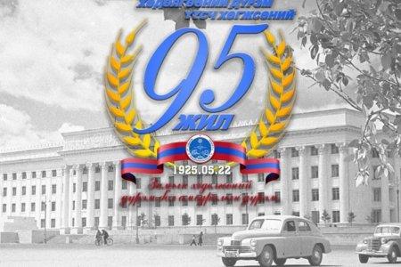 Монгол Улсын замын хөдөлгөөний дүрэм анх батлагдсан түүхэн өдөр тохиож байна