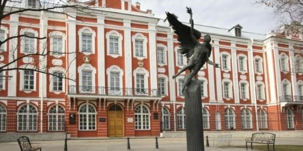 Санкт-Петербургийн улсын их сургууль (СПбГУ)