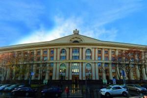 Финансовый университет при Правительстве Российской Федерации (ФУ)