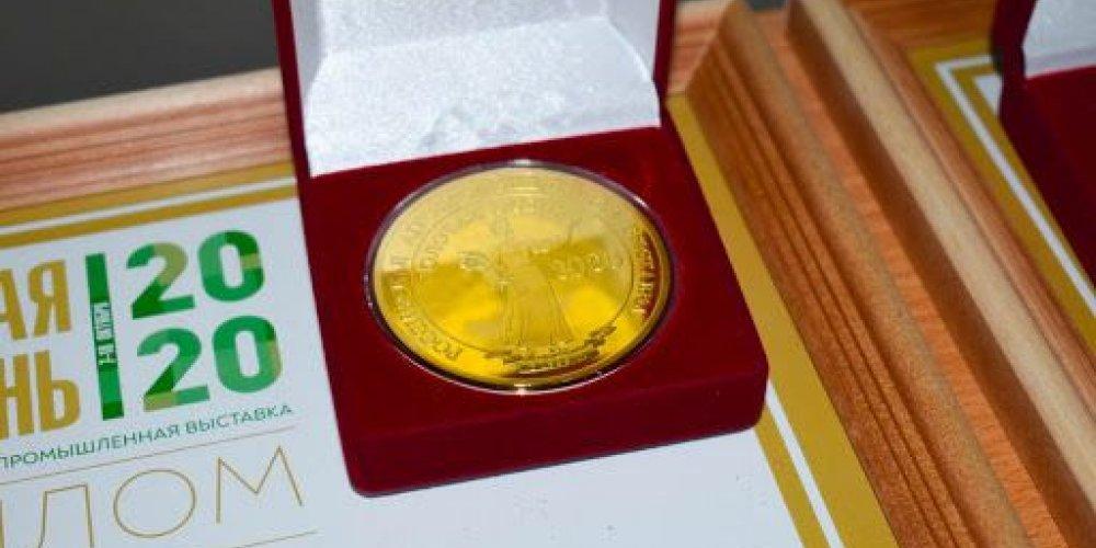 """2020 оны 12 сарын 14-ний өдөр ОХУ-ын """"Алтан намар"""" хөдөө аж ахуйн үйлдвэрийн XXII үзэсгэлэнгийн ялагчдад медаль, өргөмжлөл гардуулах ёслолын арга хэмжээ амжилттай болж өнгөрлөө"""
