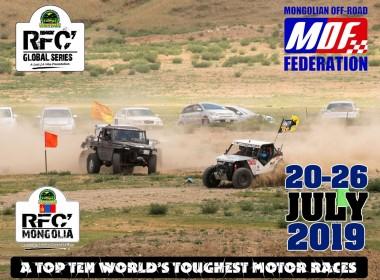 RFC Mongolia