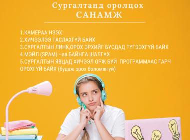 Физикийн шалгалтын жишиг даалгаврууд (tjk.rs.gov.ru)