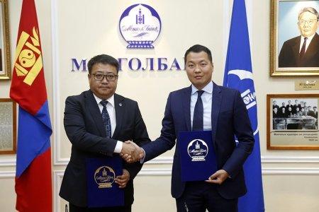 ГБХЗХГ Монголбанктай хамтран ажиллах санамж бичигт гарын үсэг зурлаа