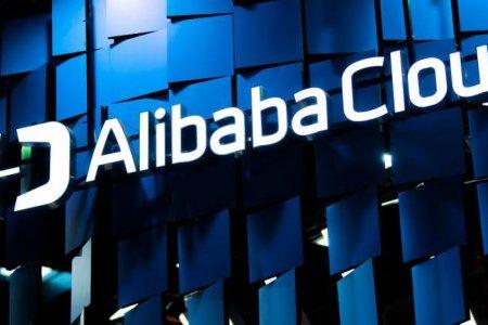 Alibabа клауд All-In-One үйлчилгээг санал болгож байна