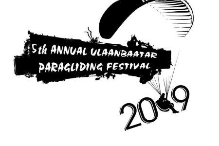 5th Annual Ulaanbaatar Paragliding Festival 2019