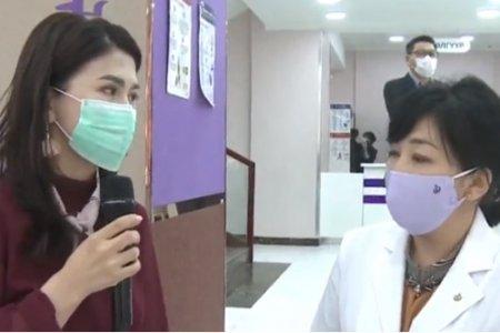 ЭМЯ: COVID-19!!! Шаардлагагүй тохиолдолд Эрүүл мэндийн байгууллагаар үйчлүүлэхгүй байх