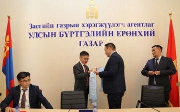 D.Delgersaikhan, chairman of GASR, receives his job