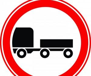 Чиргүүлтэй тээврийн хэрэгслийн хөдөлгөөн хориотой - 2.7