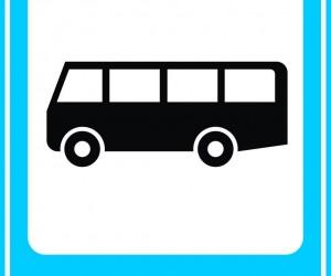 Чиглэлийн тээврийн хэрэгслийн буудал - 5.21