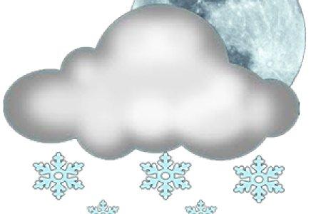 УЦУОШГ: Цас орж, цасан шуурга шуурч, хүйтэрнэ