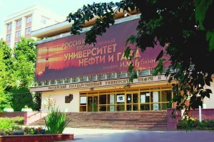 Российский государственный университет нефти и газа им.И.М.Губкина (РГУНГ)