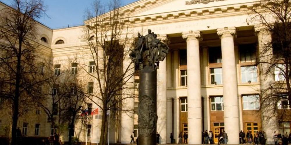 Московский автомобильно-дорожный государственный технический университет (МАДИ)
