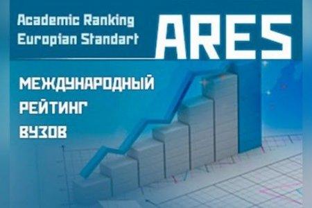 Буриадын улсын их сургууль нь олон улсын ARES рейтингээр үнэлэгдлээ