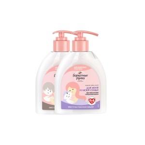 Silky hand гэр бүлийн гарын шингэн саван / 510мл