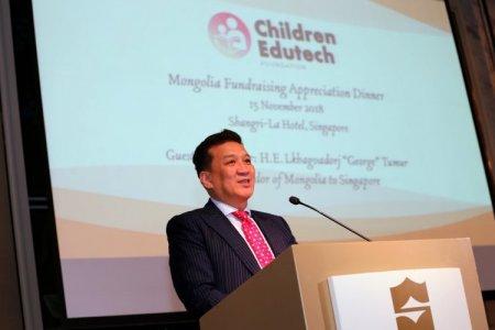 """""""Монгол дижитал сургууль"""" төслийн хүндэтгэлийн хандивын арга хэмжээ боллоо"""
