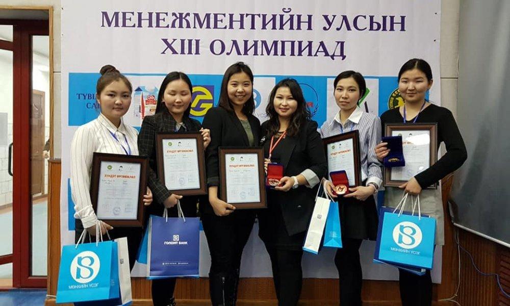 Менежментийн улсын XIII олимпиадад Мандах Их Сургуулийн Дархан салбар сургууль хувийн дүнгээрээ алт, багийн дүнгээрээ мөнгөн медаль хүртлээ