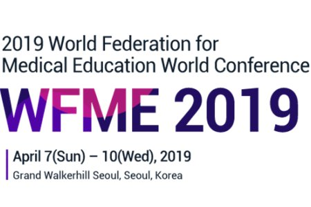 World Federation for Medical Education World Conference