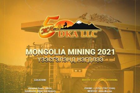 Mongolia Mining 2021 үзэсгэлэнд ДОМОГТ ХАН АЛТАЙ ХХК нэгдлээ.
