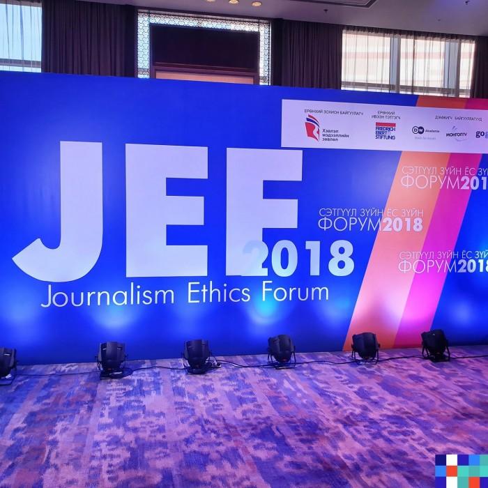 JEF 2018