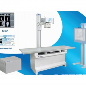 Дижитал рентген аппарат