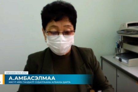А.Амбасэлмаа: 6 хүнээс халдвар илэрсэний 5 нь нэгдсэн эмнэлгийн голомтоос батлагдлаа