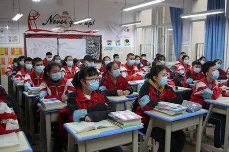 Бээжин хотын сургуулиудын танхимын сургалтыг эхлүүлэх тов гарлаа