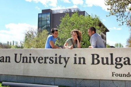 Болгар дахь Америкийн Их Сургууль тэтгэлэгт хөтөлбөр зарлалаа