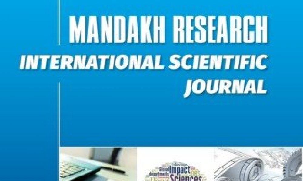 """""""Mandakh Research"""" International Scientific Journal is published"""