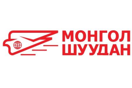 """""""Монгол шуудан"""" аппликэйшн тун удахгүй ашиглалтад орно."""