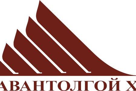 ЭМЧ АЖИЛД АВНА