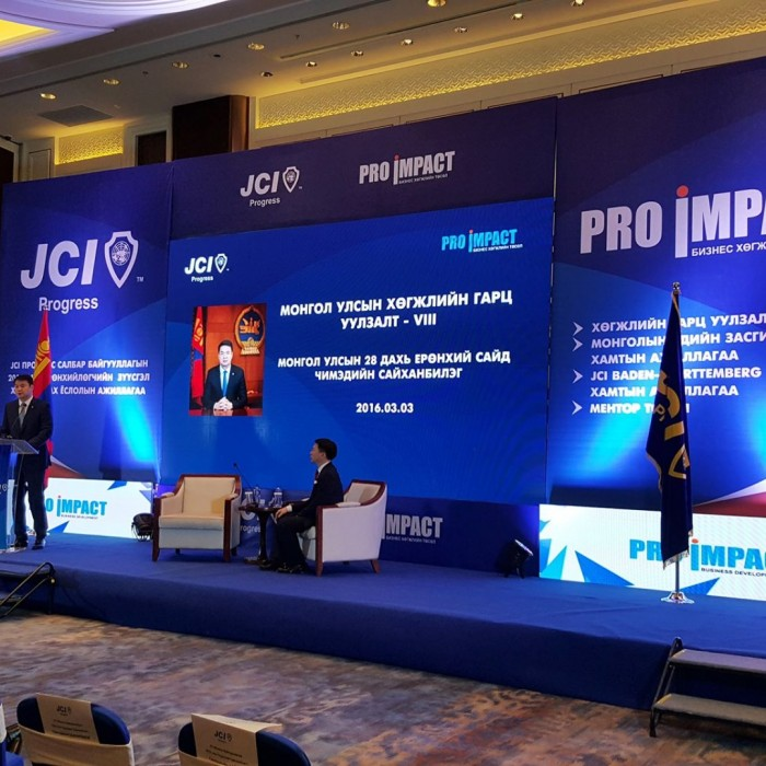 JCI Progress салбар байгууллагын 2016 оны ерөнхийлөгчийн зүүсгэл хүлээн авах ёслолын ажиллагаа