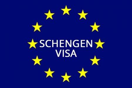 Шенгений визний бүрдүүлэх материалын жагсаалт