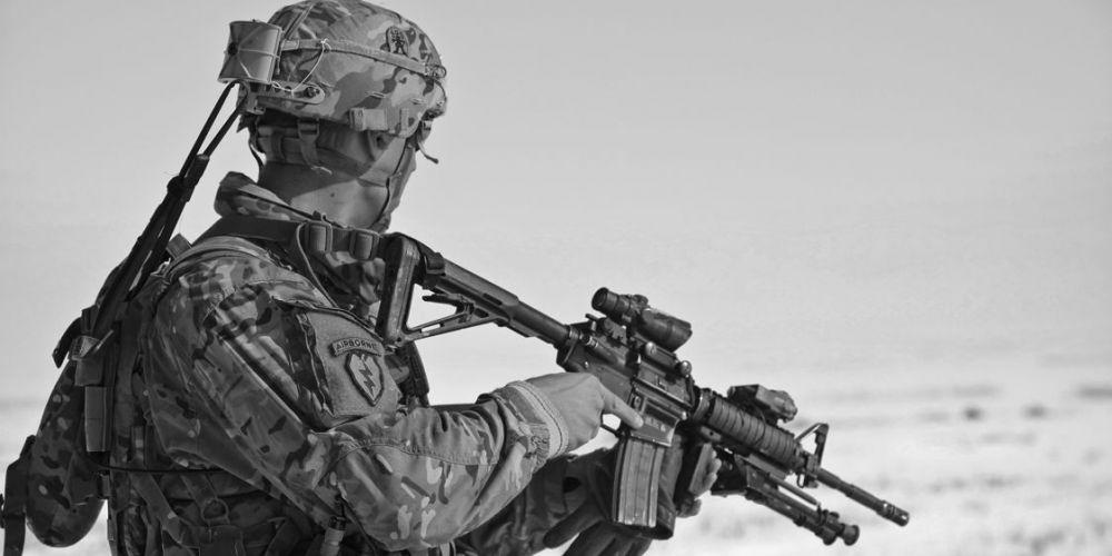 Оборона и безопасность государства. Военные науки