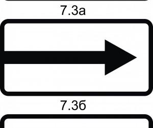Үйлчлэх чиг  - 7.3а,б,в