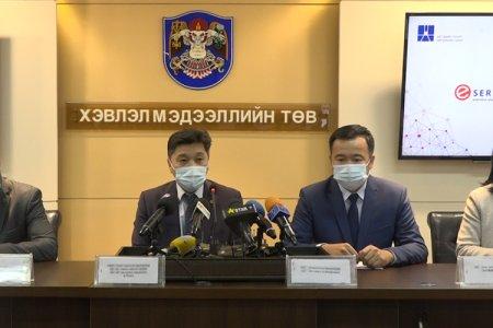 Барилга барих хүсэлтээ eservice.ulaanbaatar.mn цахим хуудсаар өгөх боломжтой боллоо