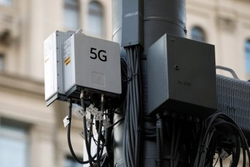 Russia's MTS Launches Pilot 5G Network in Moscow Hotspots